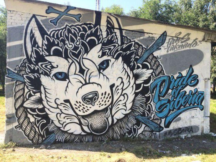 VSE42 Новости. На стенах Новокузнецка появились 14 новых граффити