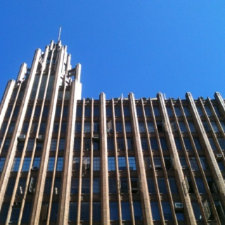 Deco buildings in Melbourne's CBD #4: Manchester Unity Building, Swanston Street. I stare at this out of my office window every day...and I get my coffee from the Switchboard cafe, in the ground floor arcade