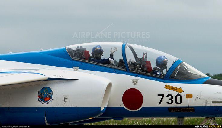 Japan - ASDF: Blue Impulse 46-5730 aircraft at Yonago - Miho AB photo