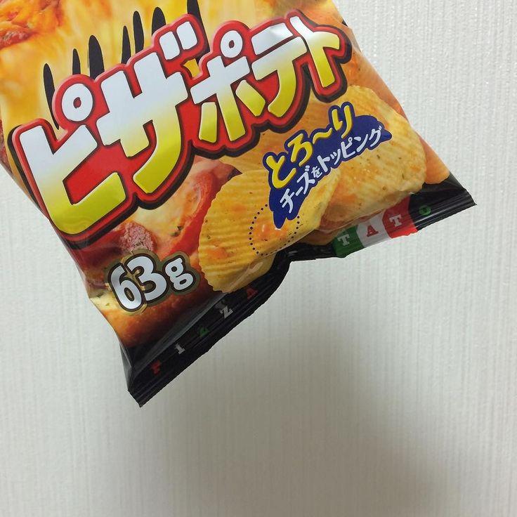 ポテチ ピザポテト いつもの大好きなやつ potato chips #ポテトチップス #ポテチ #ピザポテト #カルビー #potatochips #snack #snacks #snackjapan #japanesesnack #japanesesnacks #ジャンクフード #junkfood #junkfoods #お菓子 #今日のおやつ #おやつ #糖質制限ダイエット #糖質セイゲニスト #糖質制限 #糖質オフ #低糖質 #ローカーボ #lowcarb #ダイエット #diet #チートデイ #cheatday #デブ活 #デブエット #ダイエットは明日から by _kamijyo_