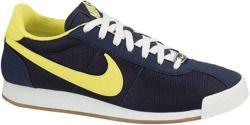 NIKE MARQUEE TXT 580536-471 http://e-sportswear.com.pl/product-pol-9981-Buty-NIKE-MARQUEE-TXT-580536-471.html