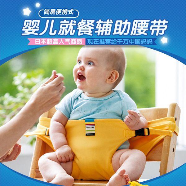 ТАФ ТОЙС детский обеденный пояс портативный детское сиденье младенца ББ…