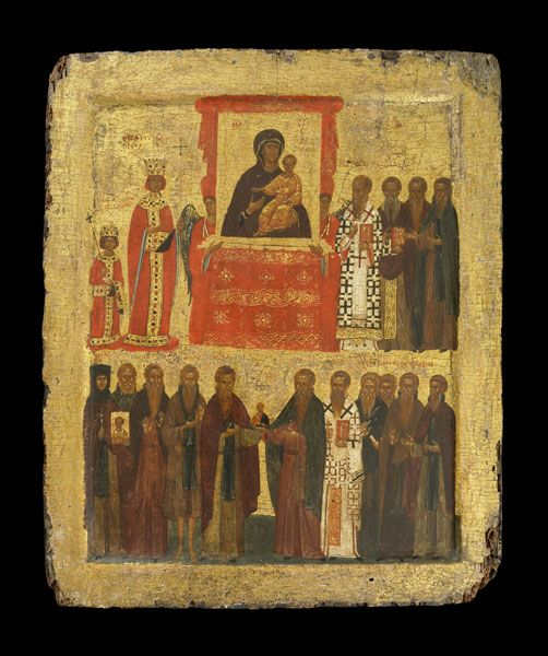 byzantine iconoclasm essay 3 how were images used in byzantine worship why were images suppressed during iconoclasm christians during this time period prayed to christ, the virgin and the.