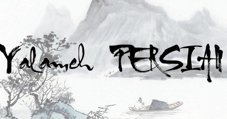 Yalameh PERSIAN | Your calligraphy name