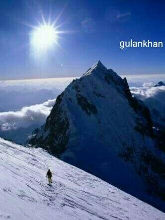 Tirichmir glacier Hindu kush near Karakoram mountains range of Gilgit Baltistan Pakistan