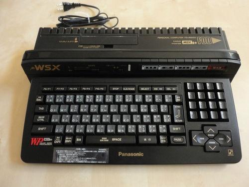 FS-A1 WSX Panasonic MSX2+ Computer.