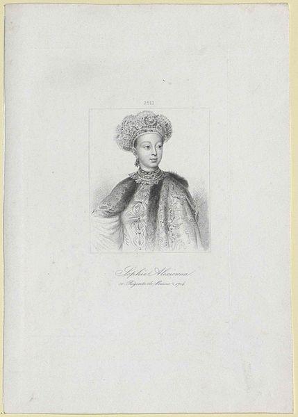 NOT tsarevna Sofia