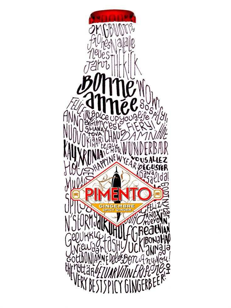 Pimento wishes you a Great and Spicy New Year!