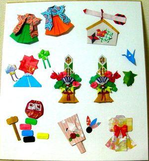 [Origami] [január], mint például újévi dekoráció, kadomatsu Crane, Poti táskák pálcika táska összecsukható együtt - Naver Összefoglaló
