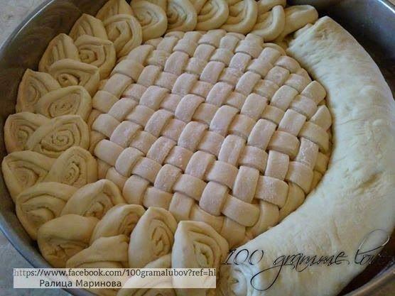 "Щипка сол,шепа захар и 100 грама любов...от Ралица Маринова: Пита "" Слънчоглед "":"