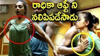 Radhika Apte love Dance with her Master | Latest Celebrity News and Updates | Total Tollywood