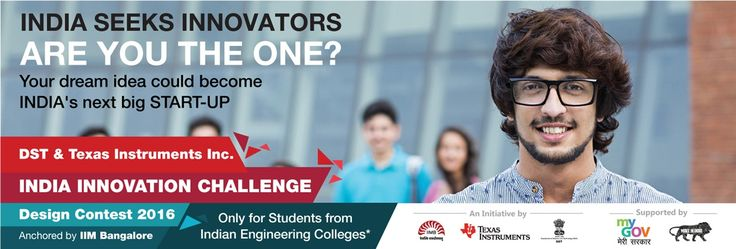 Photo from DST & Texas Instruments Inc. India Innovation Challenge Design Contest 2016 web bann...