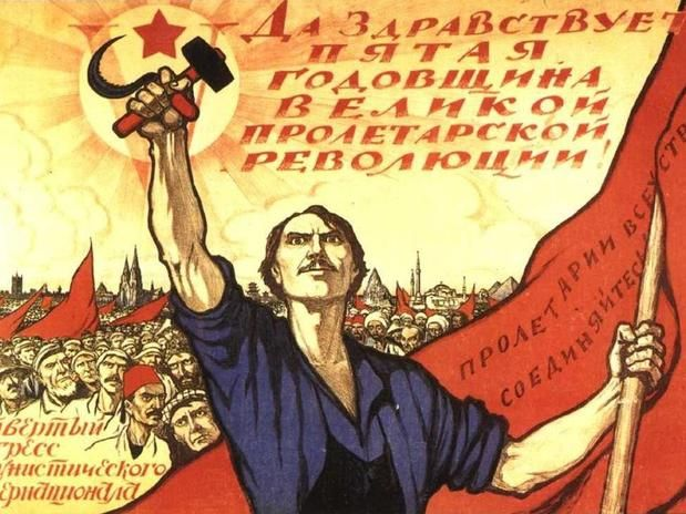 Cartaz exaltando o proletariado Foto: Reprodução