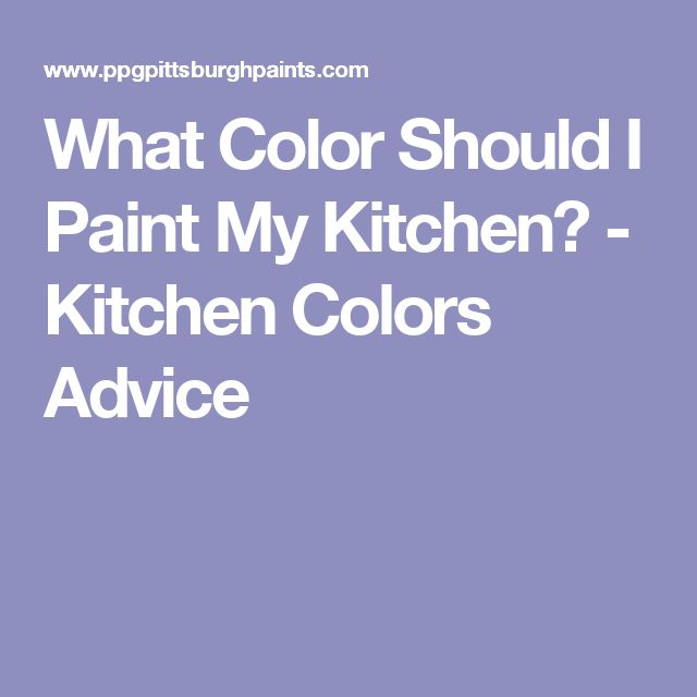 8 best hallway paint colors tips images on pinterest What color should i paint my kitchen walls
