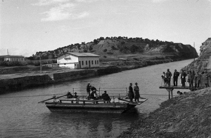 Ο Ισθμός. Κόρινθος, 1938 Ιωάννης Λάμπρος
