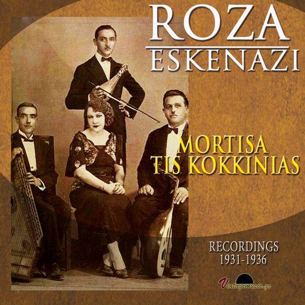I Mortisa Tis Kokkinias Recordings 1931-1936 Roza Eskenazi CD cover