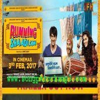 RUNNING SHAADI COM(2017) INDIAN MOVIE MP3 SONGS FREE DOWNLOAD