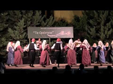 Traditional dancing/costume from Leros island ▶ Λέρος (Τα Ορέστεια 2013) - YouTube