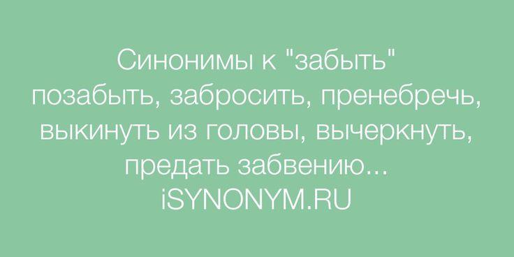 Воскресное богослужение #церковьсветмиру #тюмень Сергей Лавренов. Не хороните слово Бога