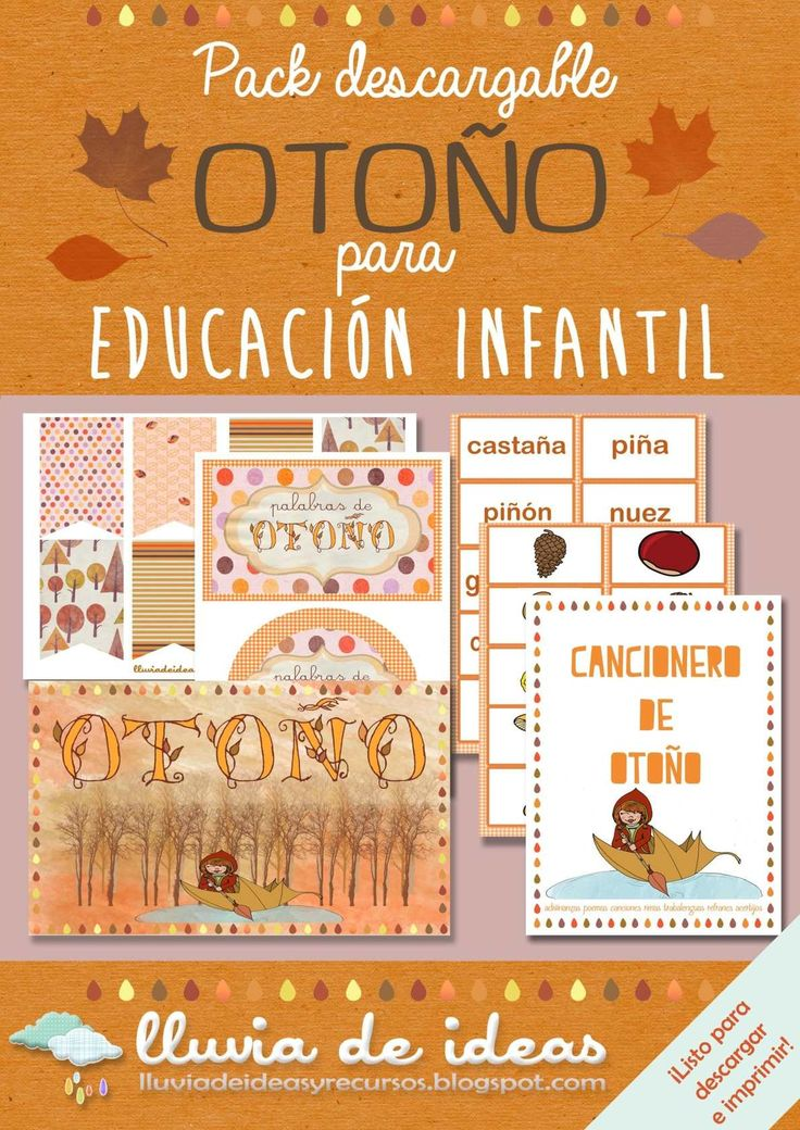 """En el Pack descargable Otoño II para Educación Infantil encontrarás diferentes carteles y letreros de otoño para el aula, decoración y tarjetas con vocabulario de otoño para la """"Caja de las palabras"""""""