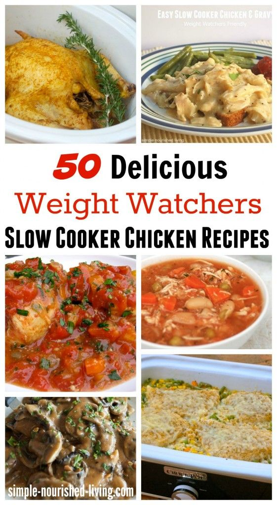 50 healthy slow cooker chicken recipes for Weight Watchers http://simple-nourished-living.com/2014/07/healthy-slow-cooker-chicken-recipes/