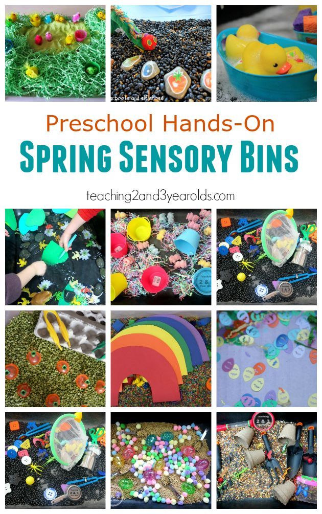 This spring sensory bin collection is perfect for toddlers and preschoolers, and builds fine motor skills!