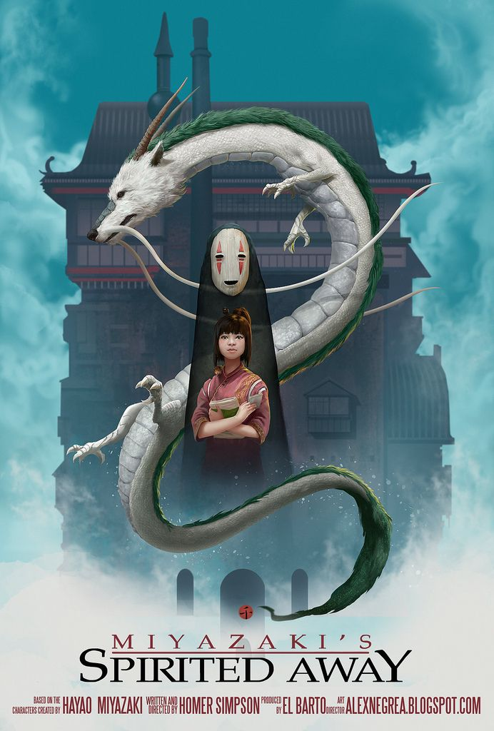 #Miyazaki #Spirited #Away by Alex Negrea  - collected for www.thecautioustrain.blogspot.com