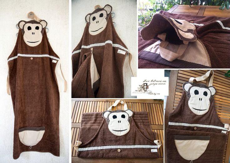 Sweet monkey- Handmade Baby Bath  Apron. Baby hooded towel. New baby gift.