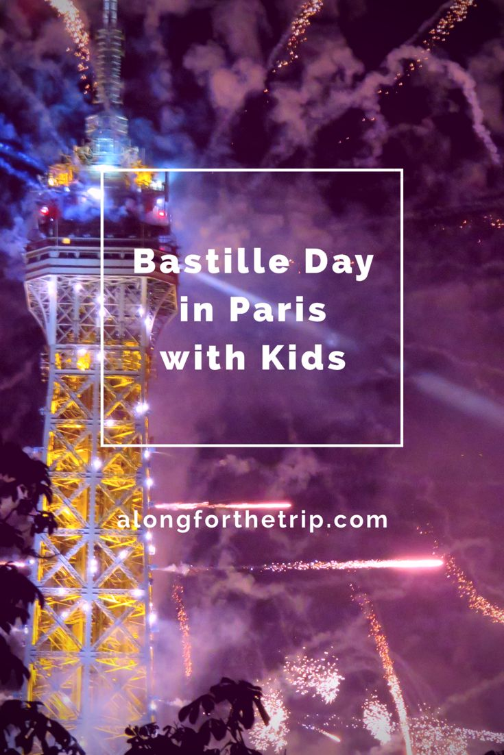 Bastille Day with kids in Paris may sound daunting, but we found it to be a wonderful way to experience the City of Light. Read on to learn why we loved it!