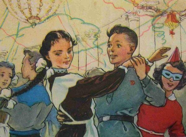 Открытка Школьный бал 1957 год