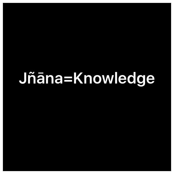 ज्ञान