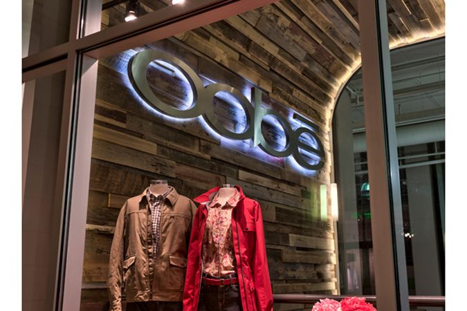 Oobe Corporate Headquarters At Riverplace Architect