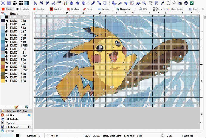 Cross Stitch Software forMac  http://lordlibidan.com/cross-stitch-software-for-mac/pic.twitter.com/kl2DhRQRUU