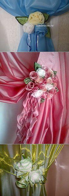 Изготовление букета роз из ткани для штор. Видео и фото мастер-классы.