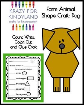 Farm Animal Shape Craft for Kindergarten: Dog – ***Educational Ideas and activities for Pre-6th Grades