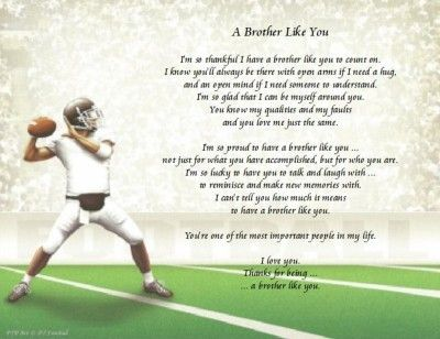 Sscc Gifts Football Personalized Poems Personalized