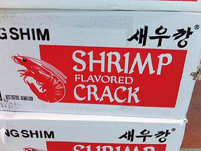 These crazy food names and packaging labels will make you do a double-take... and possibly lose your appetite!). FAIL!