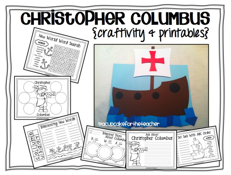 17 best images about christopher columbus activities on pinterest emergent readers literacy. Black Bedroom Furniture Sets. Home Design Ideas