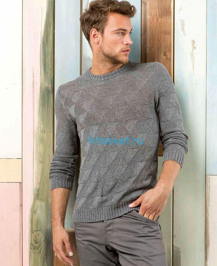 Мужской пуловер спицами серого цвета - Хитсовет
