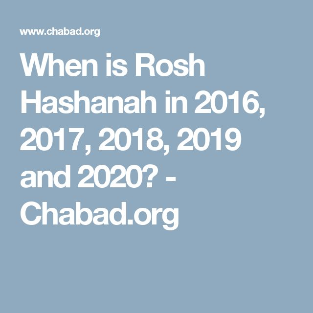 When is Rosh Hashanah in 2016, 2017, 2018, 2019 and 2020? - Chabad.org