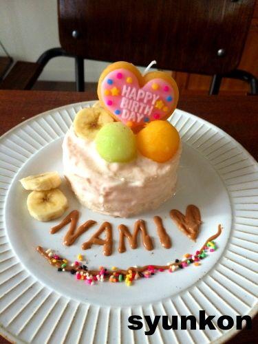 【簡単!!卵、バター不使用】レンジで*1歳の誕生日ケーキ | 山本ゆりオフィシャルブログ「含み笑いのカフェごはん『syunkon』」Powered by Ameba