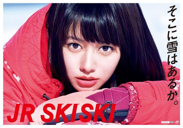 JR SKISKI×山本舞香|2015-2016 そこに雪はあるか。