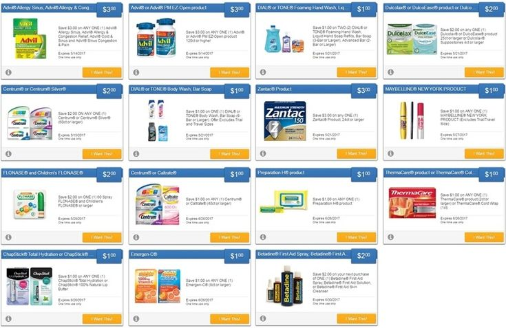 new savingstar offers for centrum, dial, maybelline, flonase, thermacare, & more...   activate the offers or sign up for savingstar here:   http://www.iheartcoupons.net/p/savingstar-ecoupons.html   #coupons #couponing #couponcommunity #deals