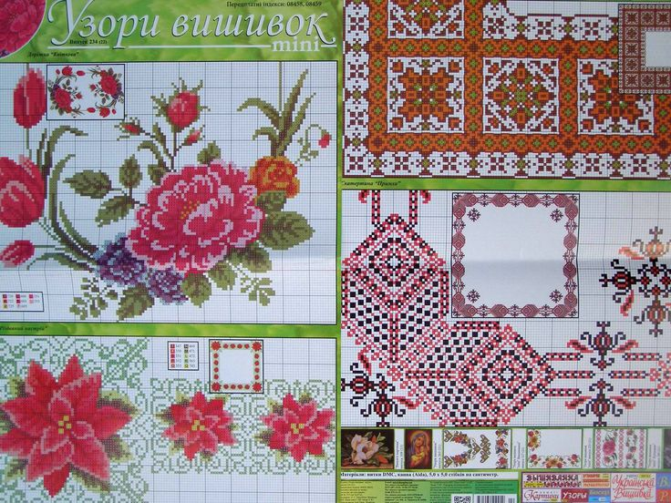Cross Stitch Flower Patterns for Tablecloth Napkin Ukrainian Embroidery | eBay
