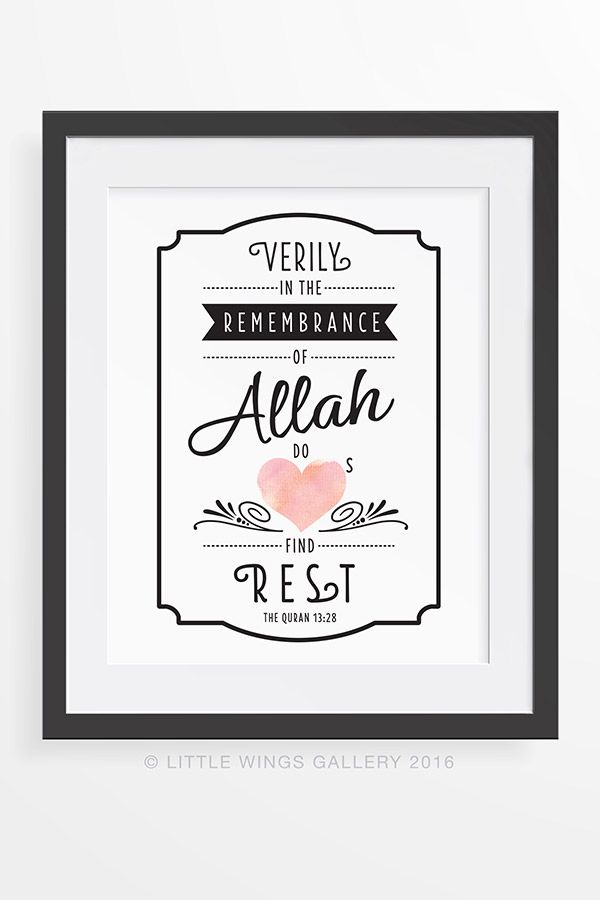 "Islamic Quran Quote ""Remembrance of Allah"" Quran (13:28) (INSTANT) Islamic Printable Digital Download, ""Verily in the remembrance of Allah do hearts find rest."" Quran Quote (13:28)"