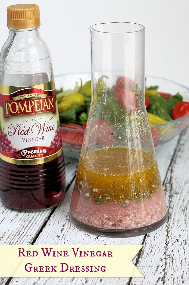 Red Wine Vinegar Greek Salad Dressing-I add vinegar to the water linen the cruet, then 1/4 cup of water, add Good Seasons Italian and 1 Tbs of Dijon,2 Tbs.  Fresh chopped dill, then fill to the oil line with Olive oil. This lessens the amount of oil but tastes great.