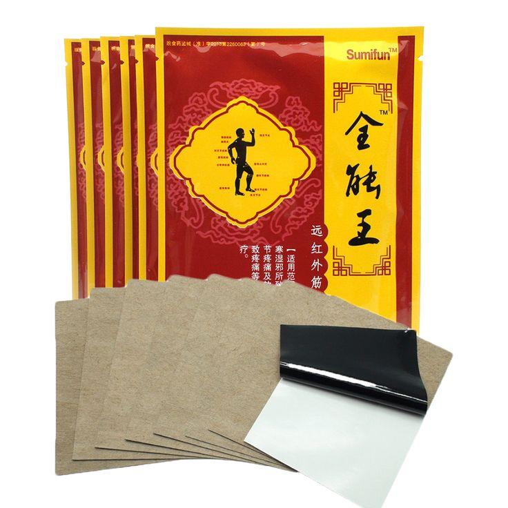 48Pcs/6Bags Chinese Medicine Pain Relief Plaster Hot Black Medical Strain Lumbar Muscles Periarthritis Shoulder Pain K00906