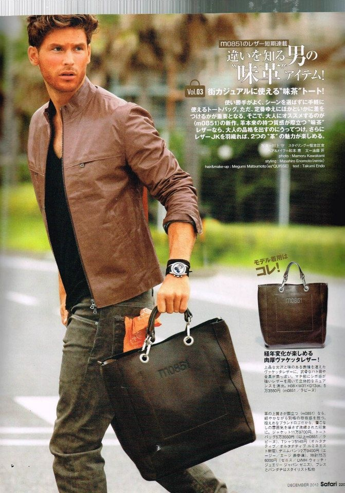 #m0851 #SafariMagazine #2012 #Japan #shoppinghandle
