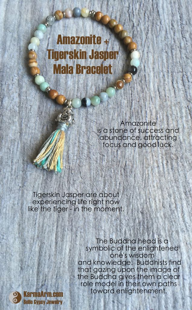 The unique Buddha Head tassel sets this multi-colored Amazonite & Tigerskin Jasper gemstone bead bracelet apart from the rest.  ~☆~   ABUNDANCE: Amazonite + Tigerskin Jasper Yoga Mala Bracelet