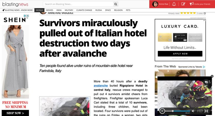 Deadly avalanche slams into ski resort in central Italy A deadly avalanche slammed into a luxury ski resort hotel in central Italy on Wednesday January 18, 2017. Reports say that 4 earthquakes with magnitudes over 5 had shaken the region earlier possibly triggering the avalanche. Guests at the hotel had been waitingin the lobby for the road to beopened so that they could evacuate the area when the avalanche hit. The snow hit the hotel so hard, officials say that  {Read More}